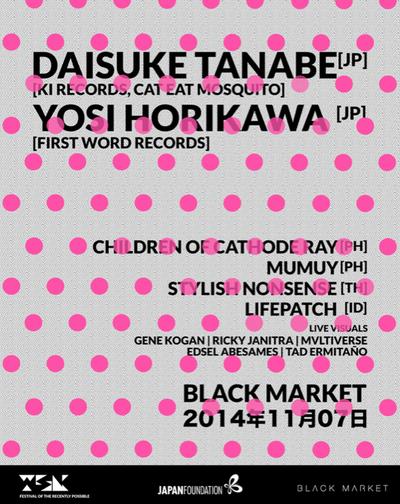 400px-Poster_WSK_black_market.png